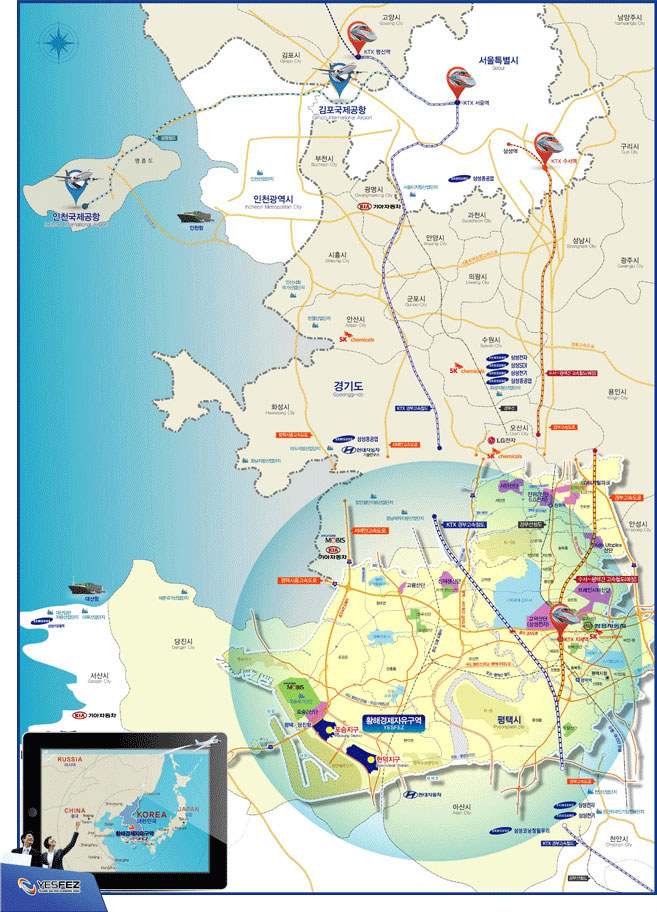 Cơ quan quản lý Khu kinh tế tự do Hoàng Hải Gyeonggi