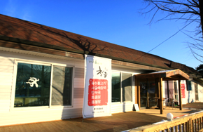 cheongryong image1