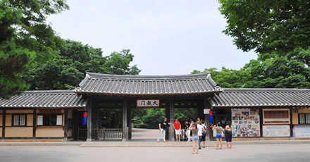 Korean Folk Museum